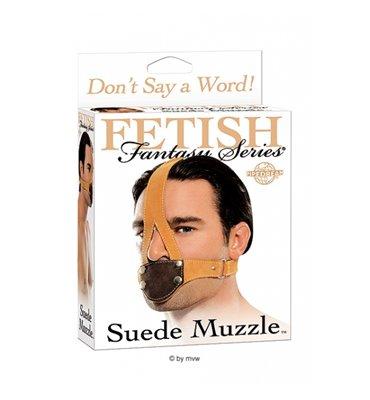 Fetish Fantasy Suede Muzzle